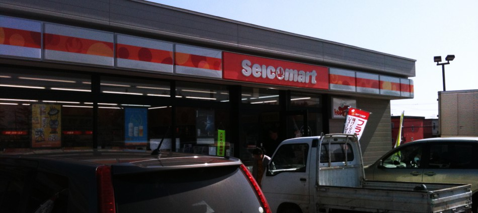 seicomart-toyohori